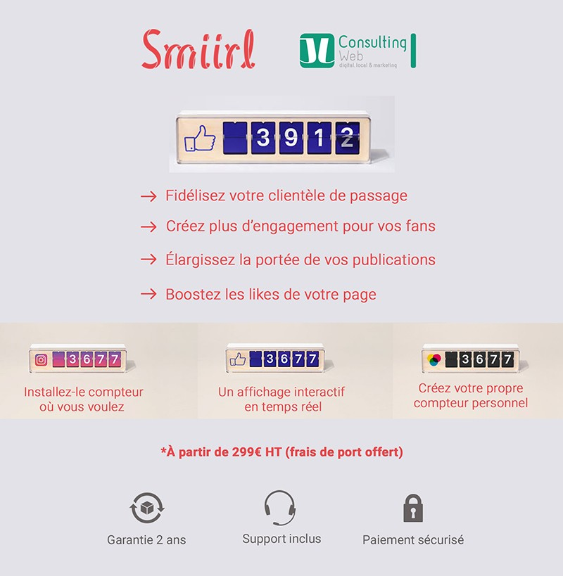 smiirl-newsletter-2